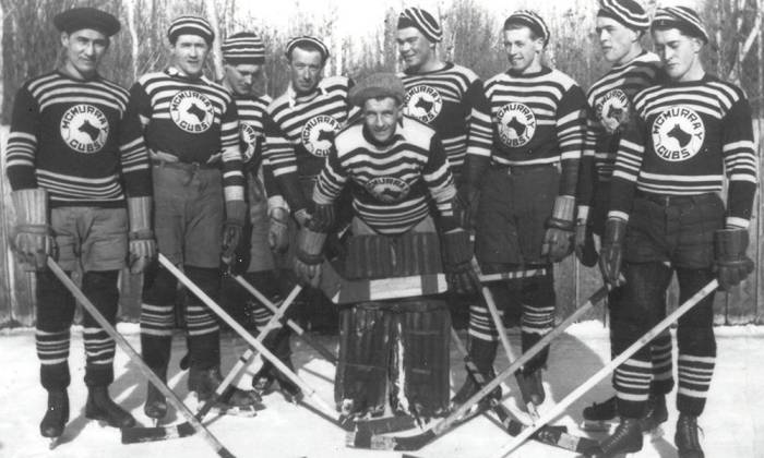 Moments in Time - The History & Legacy of Sport in Wood Buffalo